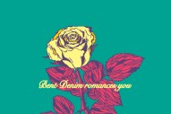 Stream Bent Denim <em>Romances You</em> (Stereogum Premiere)