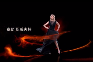 "Taylor Swift's Chinese Toyota Commercials Are Awkward Beyond Your ""Wildest Dreams"""