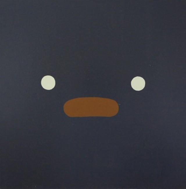 """Silicon - """"God Emoji"""""""
