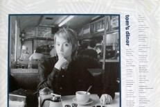 "The Week In Pop: From The Earliest MP3 To The Latest Britney Spears, A Pop History Of Suzanne Vega's ""Tom's Diner"""
