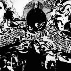 Remembering Bernard Stollman: 10 Essential ESP-Disk Albums
