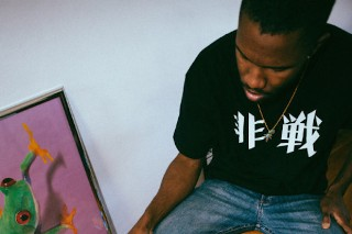 Frank Ocean's New Album Will Be Out In July