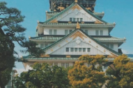 "Bishop Nehru – ""Bishy In Japan 16 (Knowing Nothing)"""
