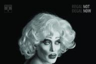 """Regal Degal – """"Ruining My Life"""""""