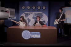 "Fraser Gorman - ""Shiny Gun"" Video (Feat. Courtney Barnett) (Stereogum Premiere)"
