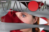 Stream Holly Herndon <em>Platform</em>