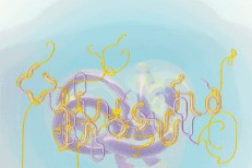 Stream Björk <em>Vulnicura Remix Project &#8211; Part One</em>
