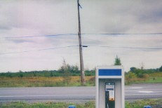 Stream Sun Kil Moon Universal Themes + Read Mark Kozelek's Interview With El-P