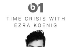 Ezra Koenig Also Hosting Beats 1 Radio Show