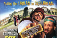 "Method Man – ""Straight Gutta"" (Feat. Redman, Hanz On, & Streetlife)"