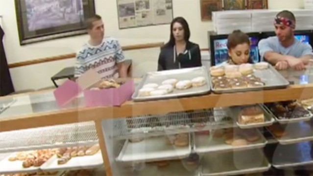 Now Police Are Investigating The Ariana Grande Donut Incident
