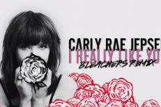 "Carly Rae Jepsen - ""I Really Like You (Bleachers Remix)"" (Stereogum Premiere)"