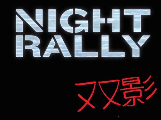 Download Twin Shadow's Demos Mixtape Night Rally