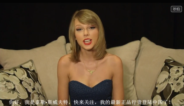 China May Find New Taylor Swift Merch Uncomfortably Reminiscent Of Tiananmen Square Massacre