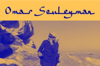 "Omar Souleyman – ""Darb El Hawa (Cole Alexander Remix)"""