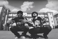 "DJ Spinn & DJ Rashad – ""Dubby"" (Feat. Danny Brown) Video"
