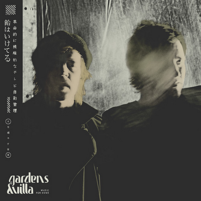 Gardens And Villa - Music For Dogs