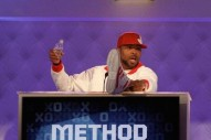 "Method Man – ""The Purple Tape"" (Feat. Raekwon & Inspectah Deck)"
