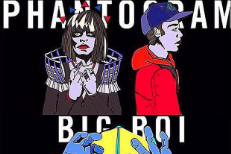 The Big Boi x Phantogram Collaborative Album Is Done