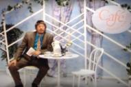 """Dungen – """"Franks Kaktus"""" Video"""
