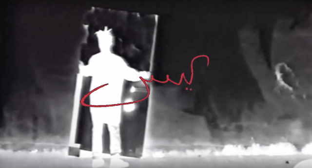 "Yasiin Bey - ""Basquiat Ghostwriter"" Video"