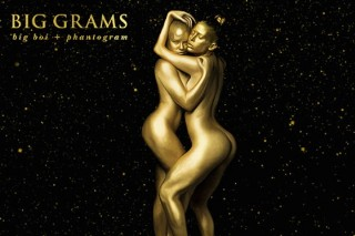 "Big Grams – ""Goldmine Junkie"""