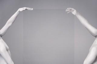Album Of The Week: Autre Ne Veut <em>Age Of Transparency</em>