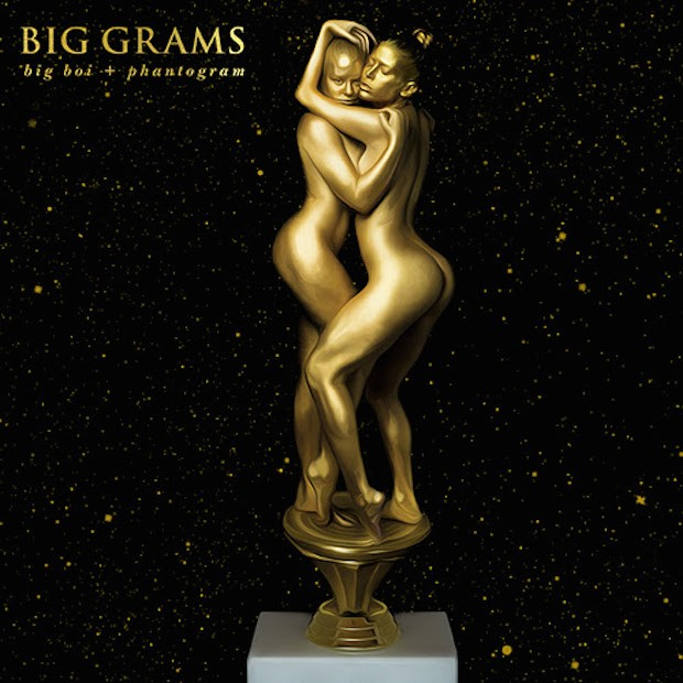 Big Boi and Phantogram - Big Grams