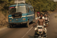 "Baloji – ""Capture"" (Feat. Petite Noir & Muanza) Video"