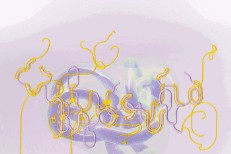 Stream Björk <me>Vulnicura Remix Project – Part Three</me>