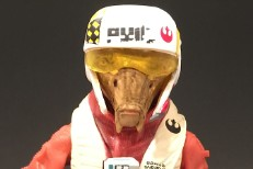 New <em>Star Wars</em> Character Inspired By The Beastie Boys