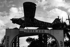 Download French Montana &#038; Fetty Wap <em>Coke Zoo</em>