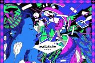 "N.A.S.A. – ""Meltdown"" (Feat. DMX & Priyanka Chopra)"