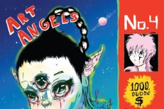 Grimes Shares Cover Art For New Album Art Angels