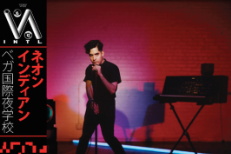 Stream Neon Indian <em>VEGA INTL. Night School</em>