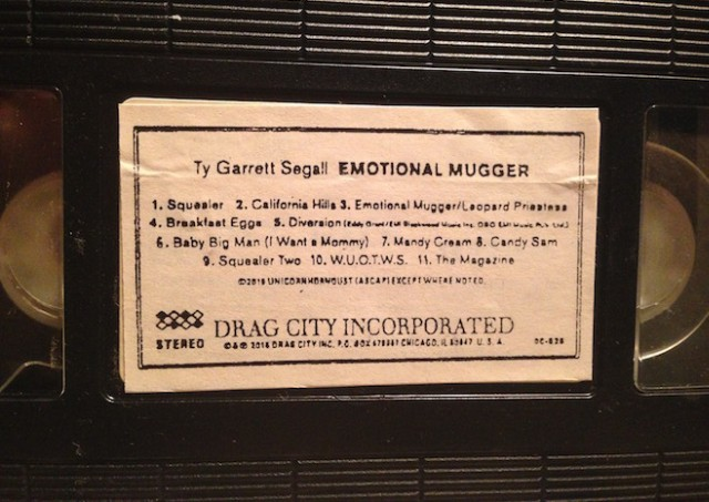 Emotional Mugger
