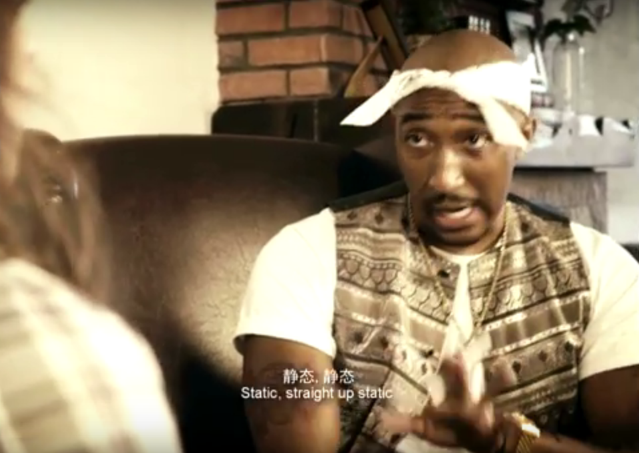 Chinese DIY Tupac Movie Is Really Something