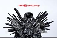 Stream Sunn O))) <em>Kannon</em>