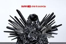 Sunn O))) - Kannon