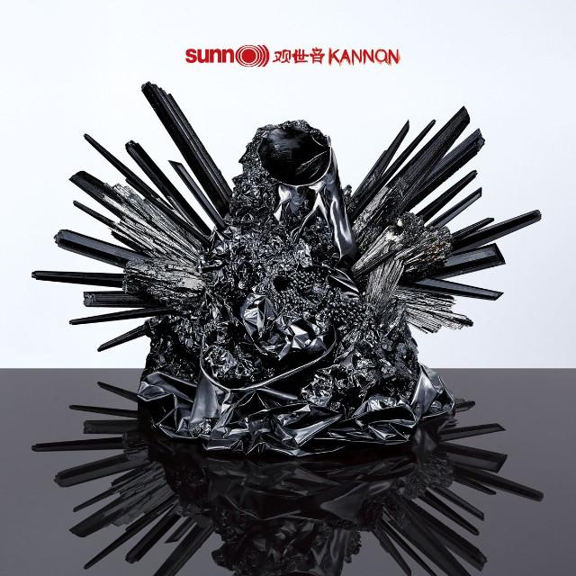 """Preview Sun O)))'s """"Kannon"""""""
