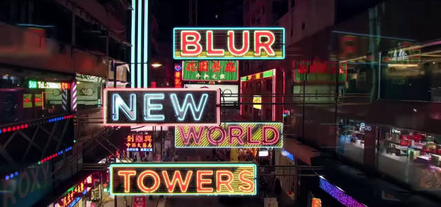 Watch A Scene From The Blur Movie New World Towers