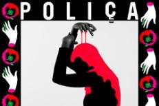 "Poliça - ""Lime Habit"""