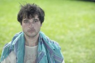 Check Out Ryley Walker's Old Improv Noise Band Heat Death