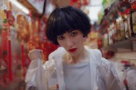"Chairlift – ""Romeo"" Video"