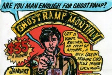 Wavves Launching Ghost Ramp Subscription Series With Best Coast, Cloud Nothings Splits