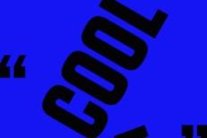 Matthew E White - Cool Out