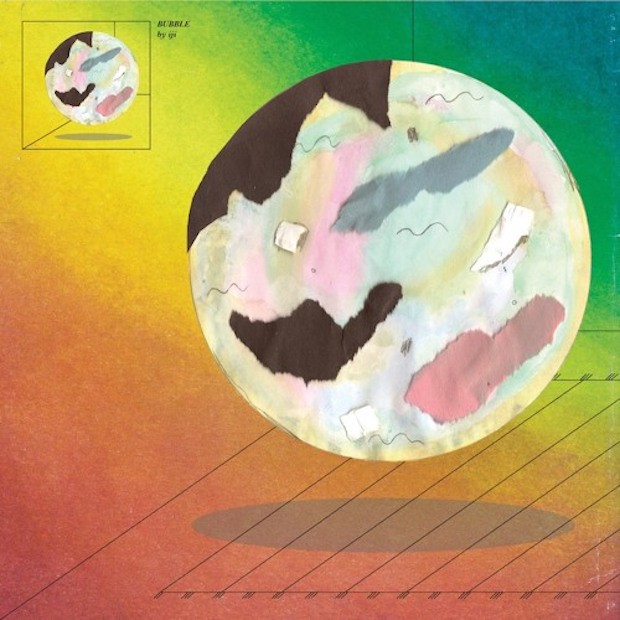 """iji - """"The Pattern Grows Clearer"""" (Stereogum Premiere)"""