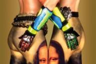 Stream Prince Rama <em>Xtreme Now</em> (Stereogum Premiere)