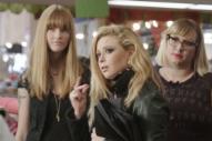 <em>SNL</em>&#8217;s Aidy Bryant Releases Short Film Featuring Former Vivian Girls