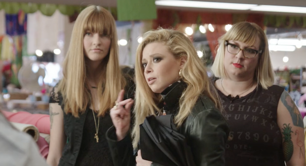 SNL's Aidy Bryant Releases Short Film Featuring Former Vivian Girls